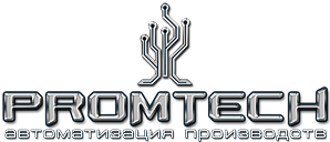«PROMTECH»  - development, installation, implementation of automated process control systems (PCS) and industrial automation, as well as support and maintenance of automation systems. / PROMTECH - Automation productions